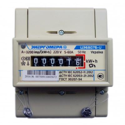 Описание, характеристики, отзывы о   Счетчик электрической энергии ЦЭ6807Б(К) 1, 220 В, 5-60 А М6Р5 на дин-рейку, купить в магазине  или  заказать  онлайн