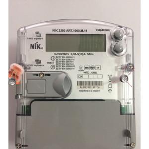 Счетчик электрической энергии НІК 2303 L АРК1 1000 ME 3х220/380В 5(10)А