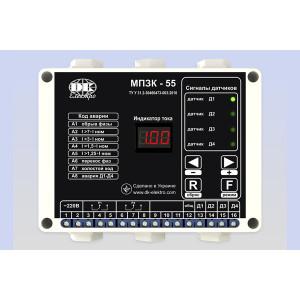 Мікропроцесорний прилад захисту і контролю МПЗК 55 40-60А