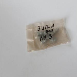 ЗИП-1 (шипы для ЛМ-3)
