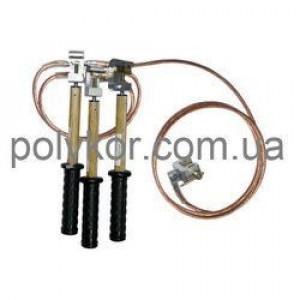 Заземление переносное ЗПП-1 В7-3/3-16Х-026, для РУ